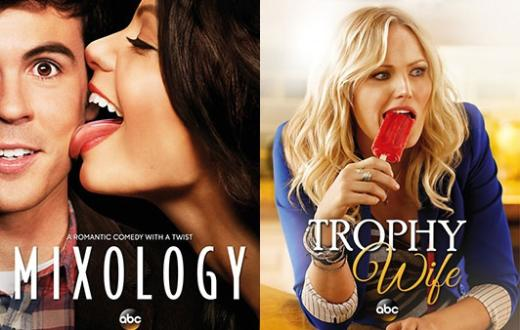 Trophy Wife and Mixology