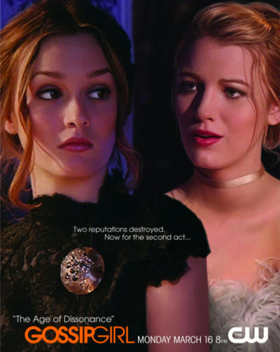 Gossip Girl Poster: March 2009
