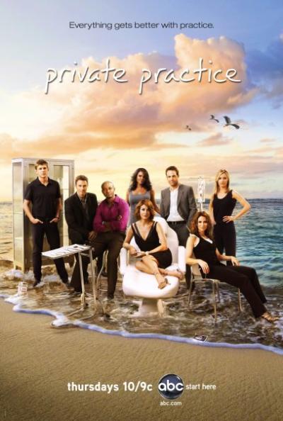 Third Season Poster