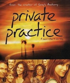 Private Practice Logo