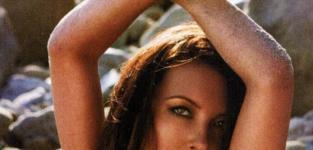 Audrina Patridge Bikini Pic