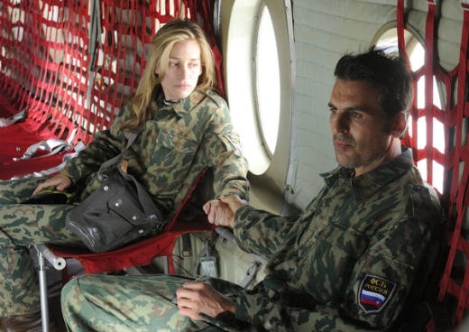 Covert Affairs Still
