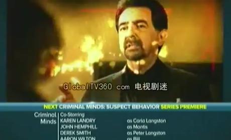 "Criminal Minds Promo: ""Coda"""