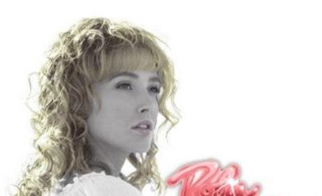 HIMYM Spoilers: Robin Sparkles and the Goat!