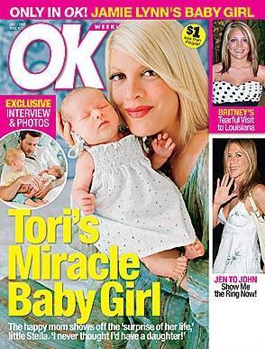 Tori Spelling, Baby
