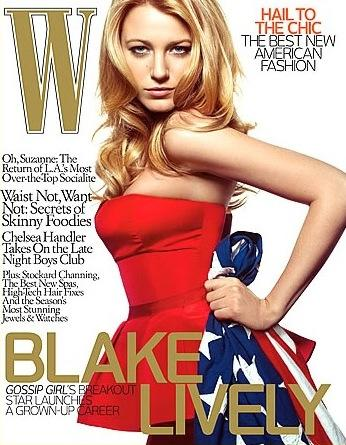Blake Lively: W Magazine Cover