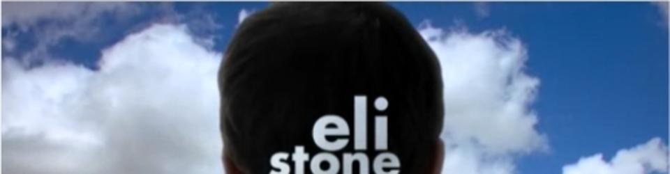 Eli-stone-logo