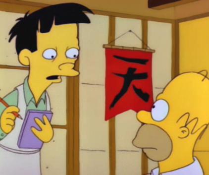 Watch The Simpsons Season 2 Episode 11