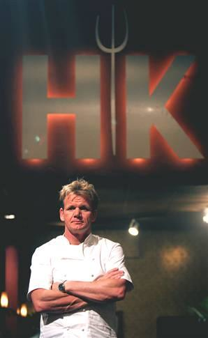 Hell's Kitchen Picture
