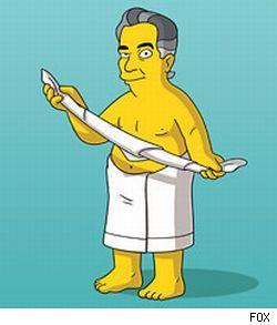 Homer of Seville