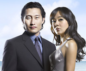 Daniel Dae Kim Discusses Latest Lost Twist