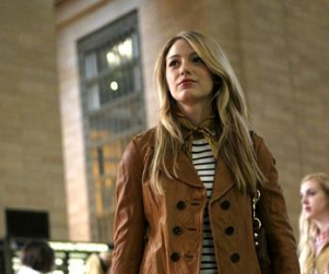 Blake Lively Gossips About Gossip Girl