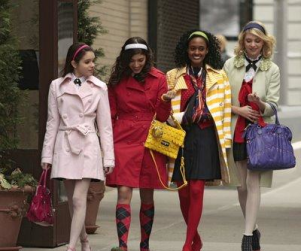 Gossip Girl Caption Contest 8