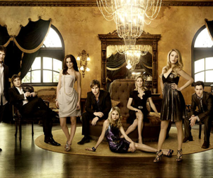 "Gossip Girl Producer Says There is No ""Endgame"""
