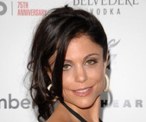 Bethenny Frankel: Returning to The Real Housewives of New York City