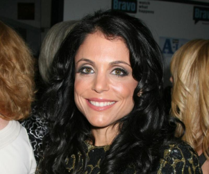 On the Way: Bethenny Frankel and Christian Siriano Reality Shows