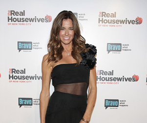 Kelly Bensimon: Hated on by Housewives, Faking a Fight?