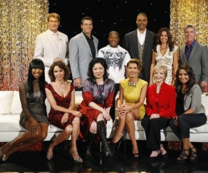Dancing With the Stars: The New Cast