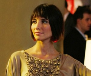 Tamara Feldman to Reprise Role on Gossip Girl