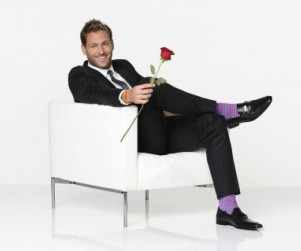 The Bachelor Premiere: Hello, Juan Pablo!