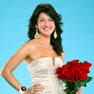The Bachelorette Recap: Season Premiere