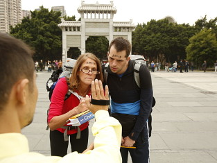 Watch The Amazing Race Season 24 Episode 2