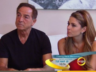 Watch Chasing Maria Menounos Season 1 Episode 1