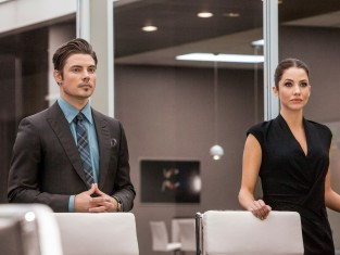 Watch Dallas Season 3 Episode 7