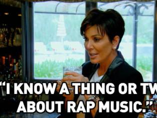 A Rap Guru