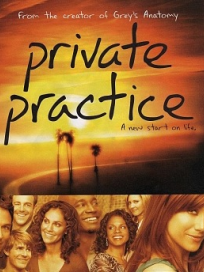 Private-practice-logo