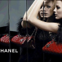 Blake Lively Featured in New Chanel Campaign