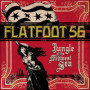 Flatfoot-56-jungle-of-the-midwest-sea