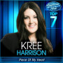 Kree-harrison-piece-of-my-heart