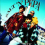 Salt n pepa whatta man