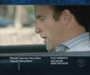 Hawaii Five-0 Trailer: A Blast from Danno's Past