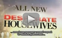 Desperate Housewives Promo