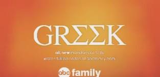 Greek finale clip