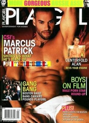 Marcus Patrick Image